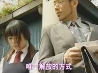 ストーカーのように粘着してくる担任の女子校生をホテルに連れ込みセックスしセフレにしてしまう男性教師 FC2 無料エロ動画